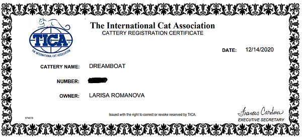 cattery sertificate TICA.png