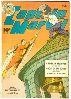 Captain Marvel 40