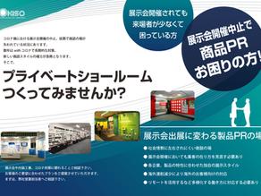 OKISO NEW SERVICE