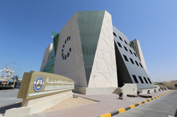 ARABIZATION CENTER FOR MEDICAL SERVI