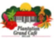 Plantation Grand Café guadeloupe Belair logo