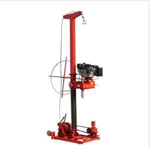 HS-50C Engine Sampling Drilling Rig.jpg