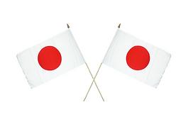 japon2.PNG