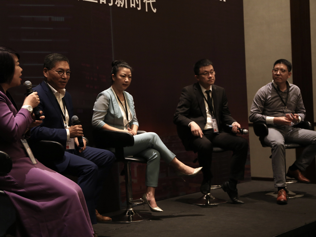 Talks@AIC Shanghai 2020