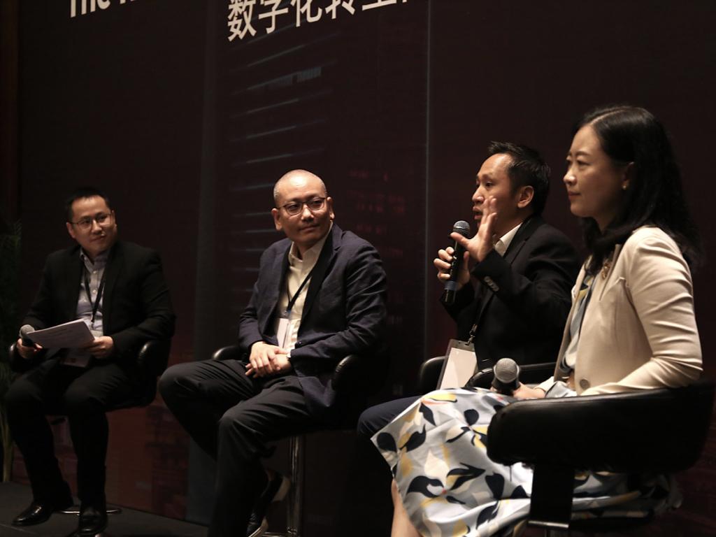 Talks@AIC Shanghai 2020