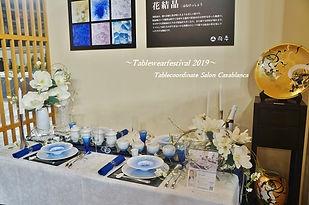 Table (3).JPG