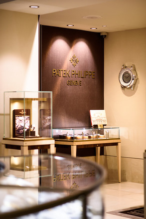 020618_Patek Philippe Showroom_140_F.jpg