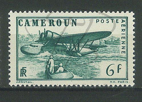 Cameroun P.A. n°7 , *