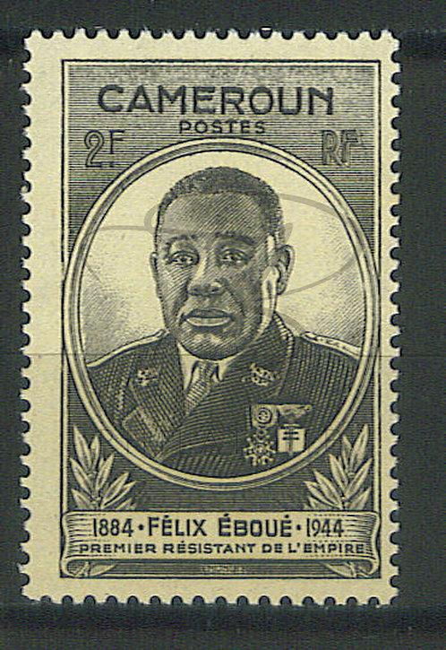 Cameroun n°274 , *