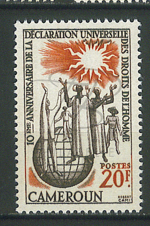 Cameroun n°306 , **
