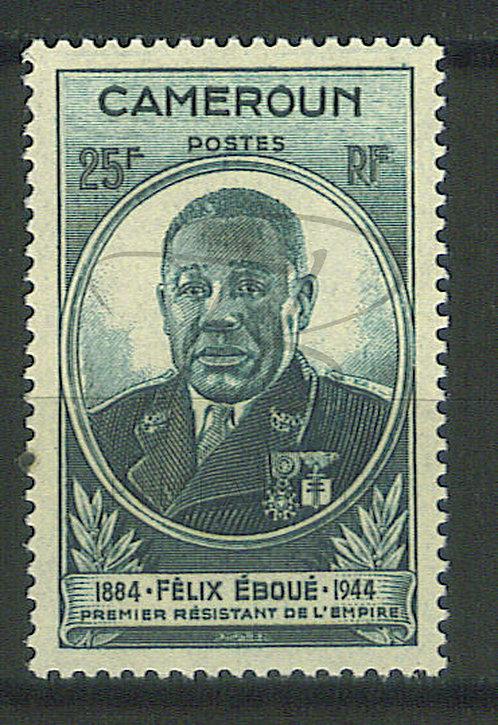 Cameroun n°275 , **