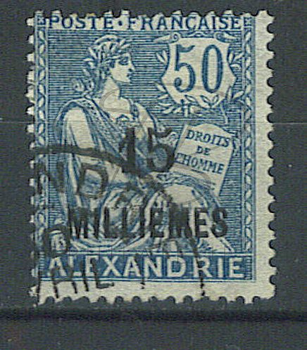 Alexandrie n°62
