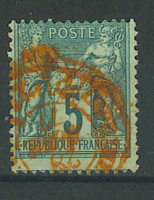 France n°75IIA, cachet rouge des imprimés (a)