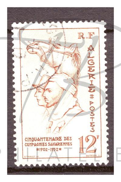 Algérie n°302