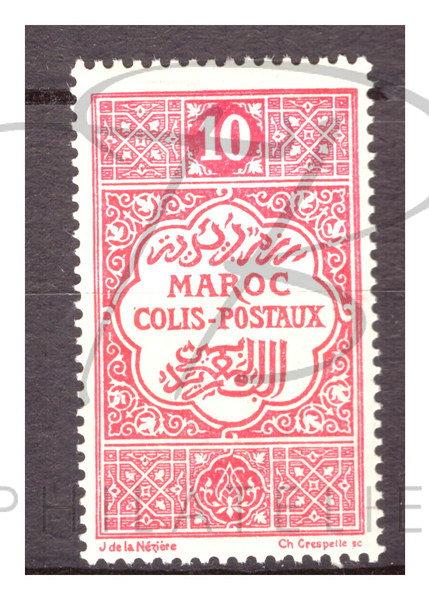 Maroc colis postaux n°2 , *