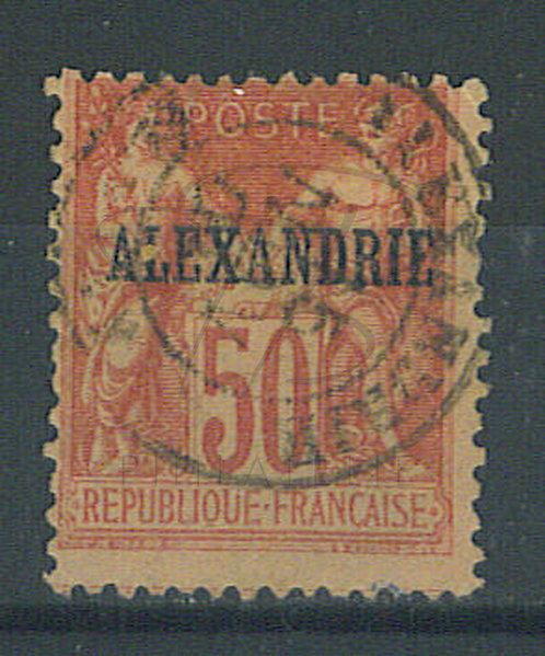 Alexandrie n°14 (b)