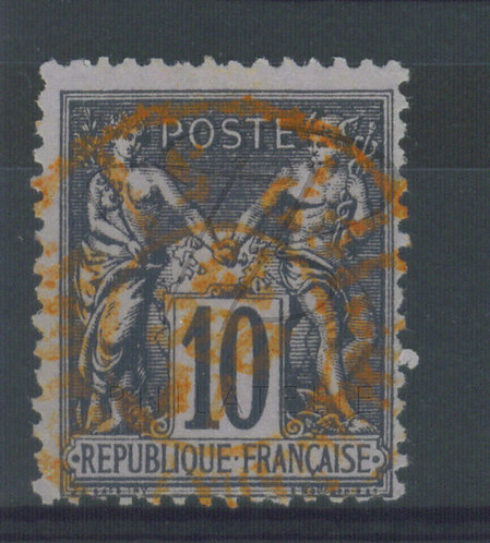"France n°89 , cachet rouge ""PARIS JOURNAUX PP5"""