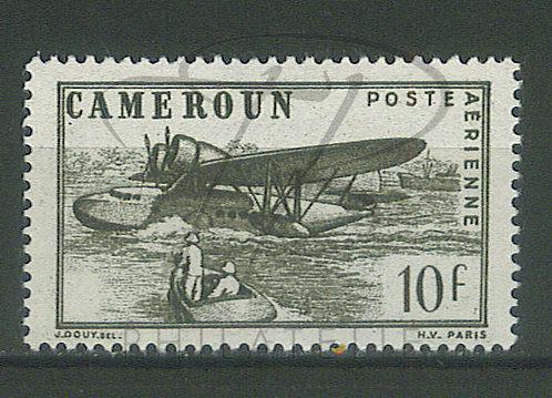 Cameroun P.A. n°26 , **