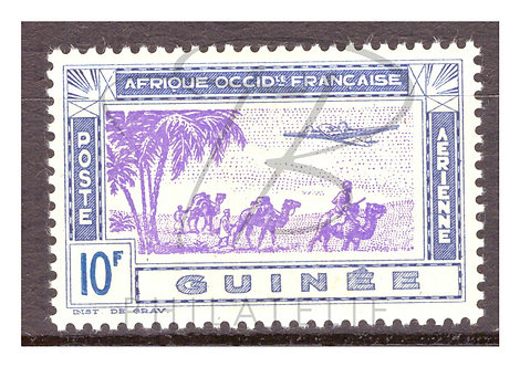 Guinée P.A. n°15 , *