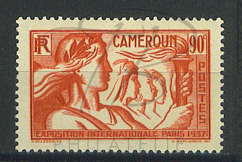 Cameroun n°157 , *