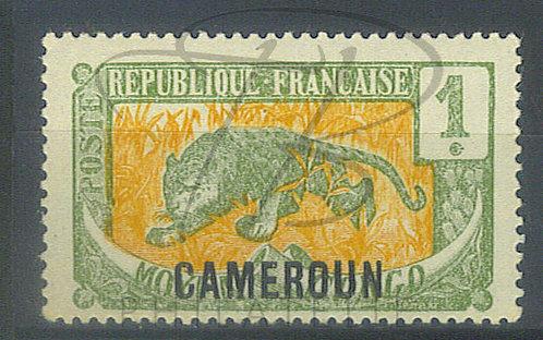 Cameroun n°84 , *