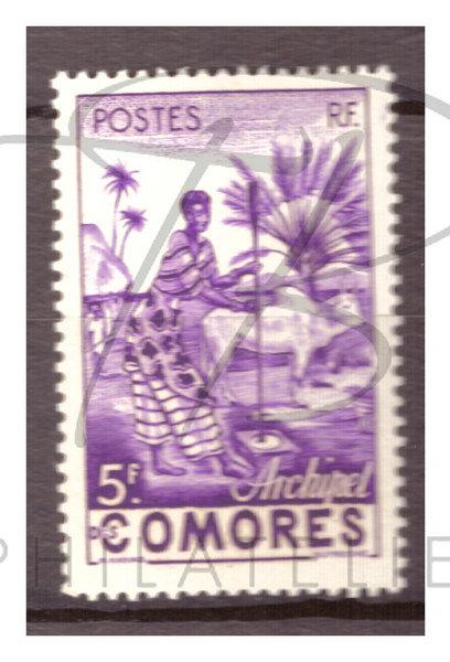 Comores n°5 , *