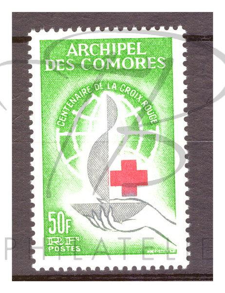 Comores n°27 , **