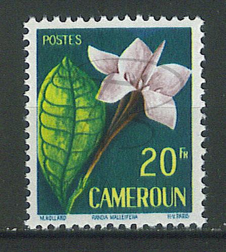 Cameroun n°307 , **