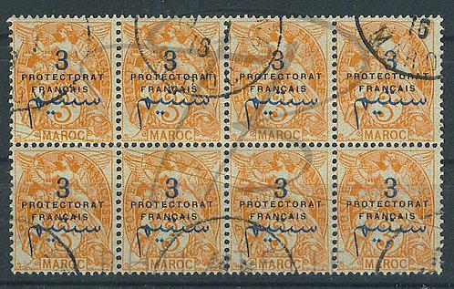 Maroc n°39 en bloc de 8 ,double fil dans le papier