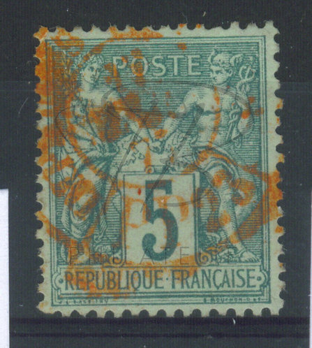 """France n°75IIA, cachet rouge des imprimés """"PP23"""""""