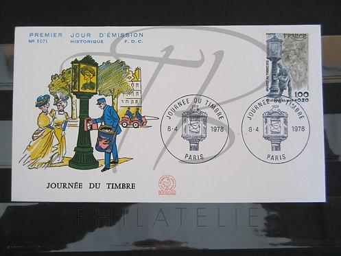 FDC n°2004 PARIS (b)