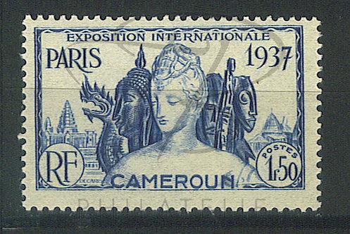 Cameroun n°158 , *