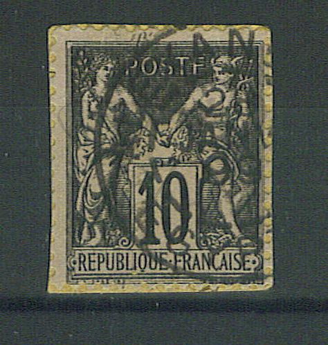 """France n°103 , cachet """"ALEXANDRIE"""""""