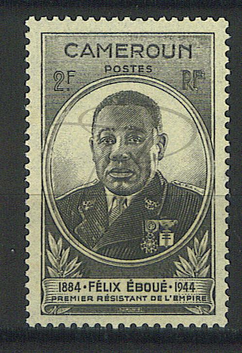 Cameroun n°274 , **