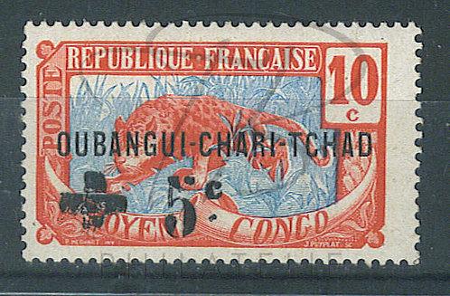 Oubangui n°18 , croix brisée , *