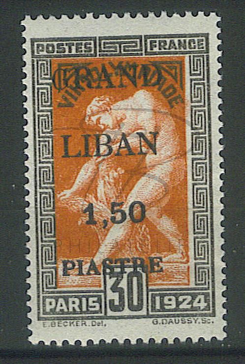 "Grand Liban n°20 , ""G"" maigre , signé ""REINE"" , *"