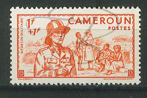 Cameroun n°197 , *