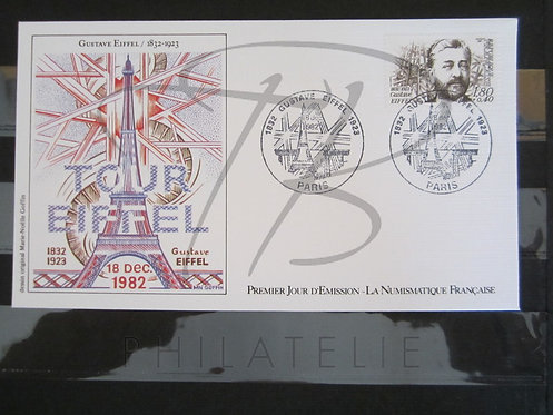 FDC n°2230 PARIS
