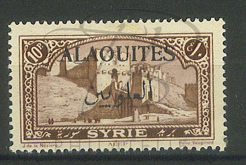 Alaouites n°33 , *