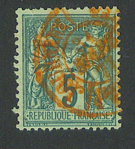 France n°75IIAa, cachet rouge des journaux