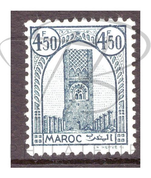Maroc n°218 , *