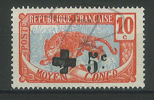 Congo n°65 , Croix brisée , *