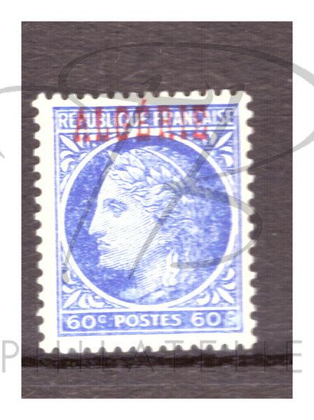 Algérie n°227 , **