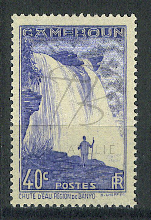 Cameroun n°171 , **