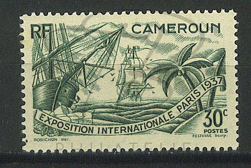 Cameroun n°154 , *
