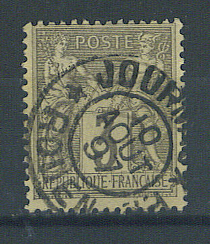 "France n°87 , cachet ""JOUNAUX PP ROUEN"" (b)"