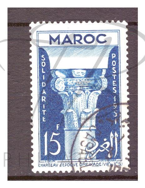 Maroc n°315