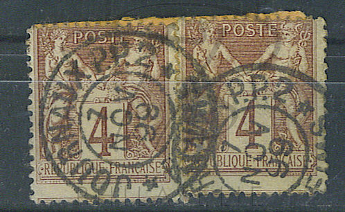 "France n°88x2 , cachets ""JOURNAUX PP2 REIMS"""