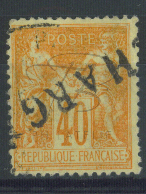 """France n°94 , cachet """"CHARGE"""""""