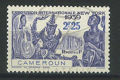 Cameroun n°161 , *